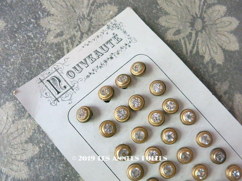画像1: 【9周年セール対象外】 アンティーク  クリスタルのボタン 10mm 6ピースのセット