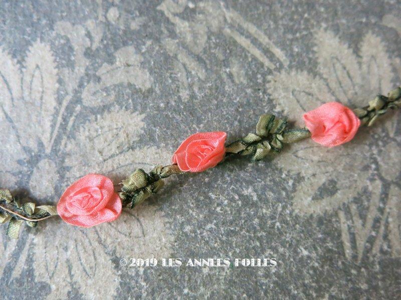 画像1: 【9周年セール対象外】 1900年代 アンティーク シルク製 ロココトリム ピンクの薔薇 ロココリボン 30cm