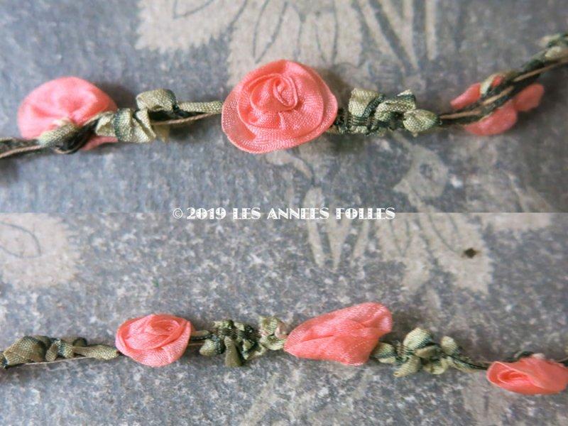 画像3: 【9周年セール対象外】 1900年代 アンティーク シルク製 ロココトリム ピンクの薔薇 ロココリボン 30cm