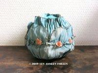 19世紀 アンティーク ロココモチーフ&リボンモチーフのオモニエール  スモーキーブルーのシルク製