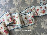 19世紀 アンティーク シルク製 リボン 花模様 180cm
