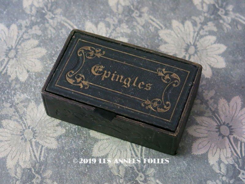 画像1: 19世紀 アンティーク エパングルケース EPINGLES