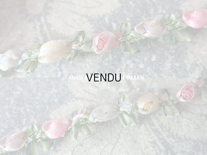 画像2: アンティーク シルク製 パステルカラー 5色の薔薇のロココトリム ロココリボン 15cm