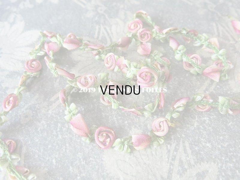 画像2: アンティーク ロココトリム ピンクの薔薇 ロココリボン オールドローズ 50cm