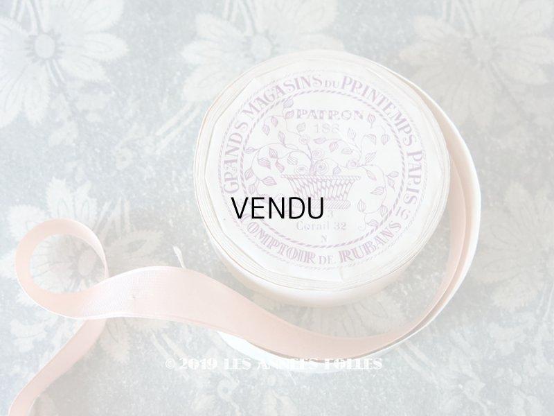 画像1: アンティーク シルク製 リボン ベビーピンク 薔薇の花かご 2.65m COMPTOIR DES RUBANS - GRANDS MAGASINS DU PRINTEMPS -