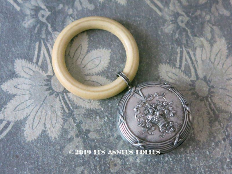 画像1: アンティーク シルバー製 ラトル 薔薇の花かご