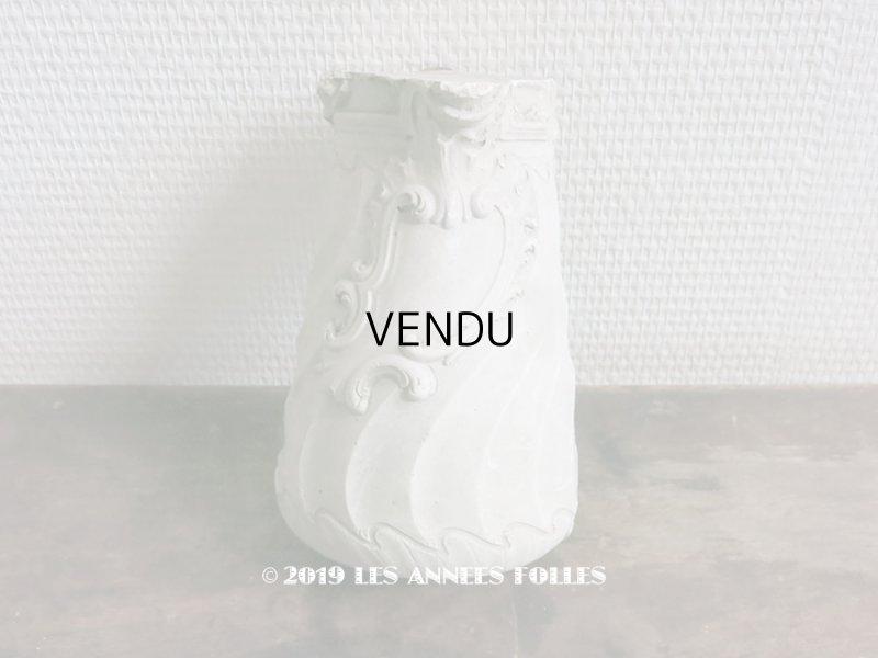 画像1: 1900年 アンティーク 石膏のオーナメント ロカイユ装飾 (527)