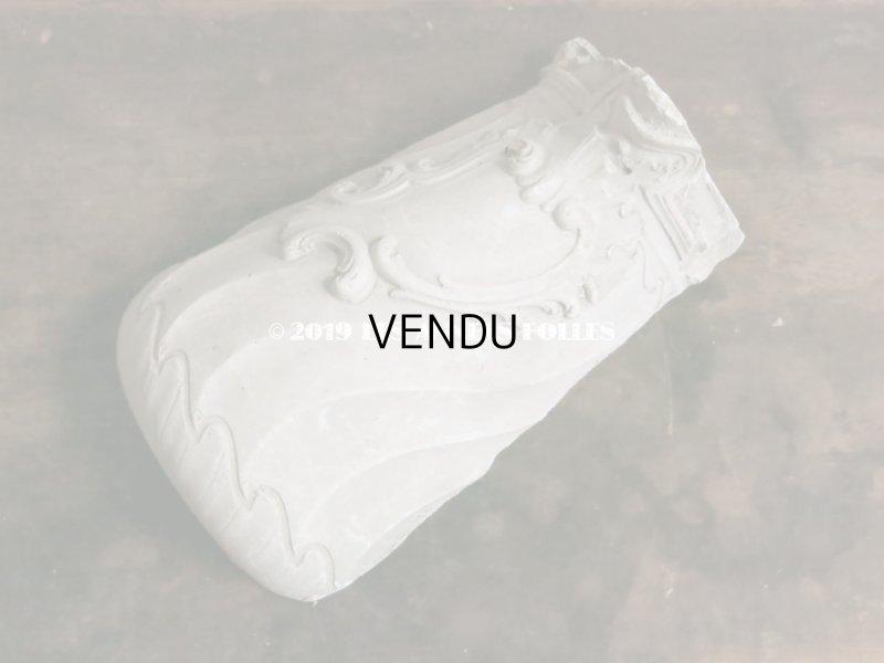 画像2: 1900年 アンティーク 石膏のオーナメント ロカイユ装飾 (527)
