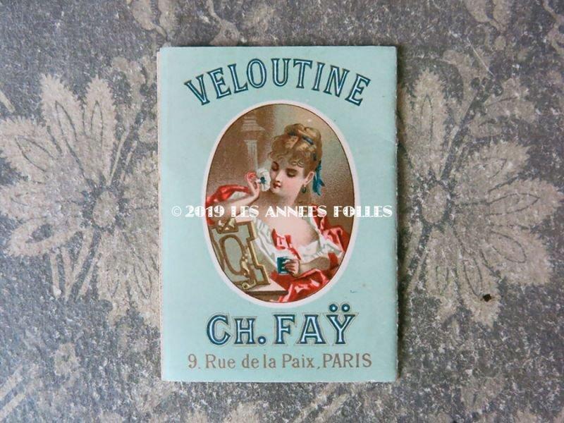 画像2: 1887年 アンティーク パピエ・ダルメニイ  VELOUTINE - CH.FAY PARIS  -