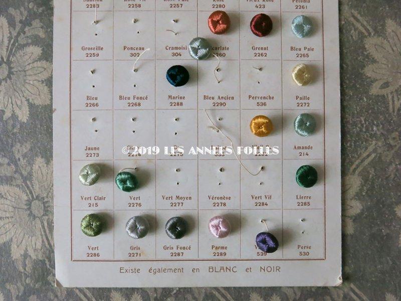 画像5: アンティーク  シルク製くるみボタンのサンプラー