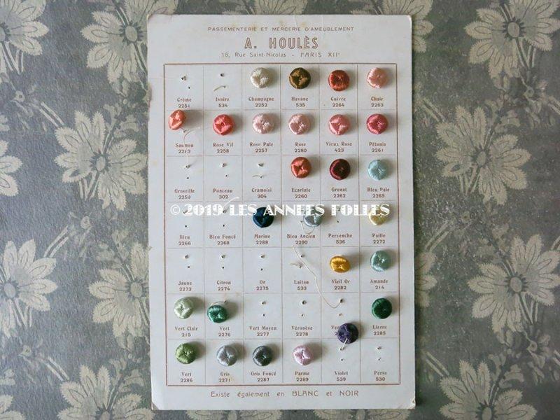画像2: アンティーク  シルク製くるみボタンのサンプラー