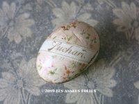 アンティーク とても小さなパックの卵 チョコレートの紙箱 薔薇模様 - SUCHARD -