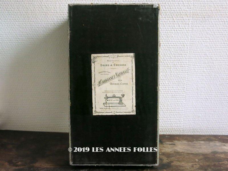画像1: 19世紀 アンティーク 糸巻きの大きな木箱
