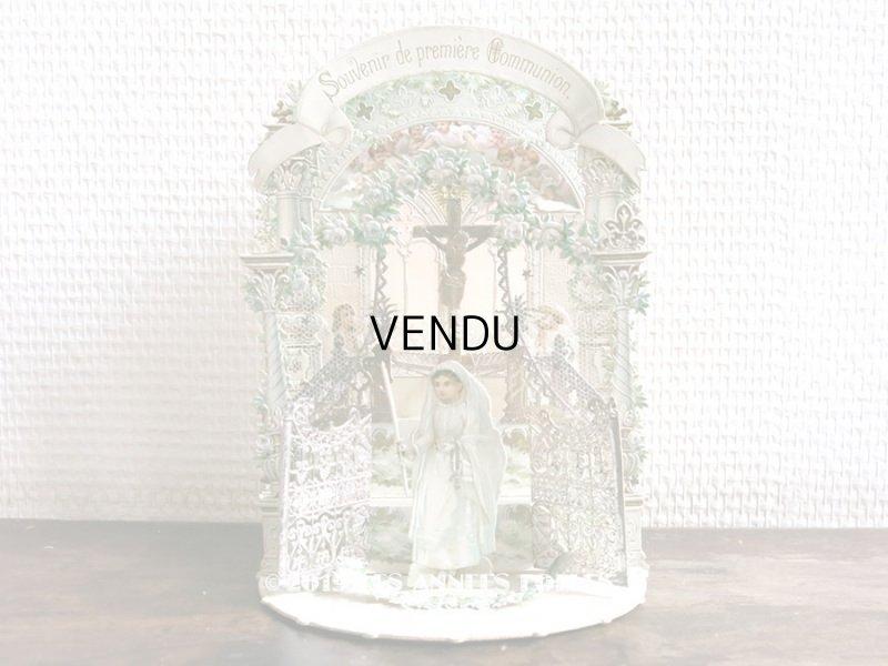 画像1: アンティーク  初聖体の立体カニヴェ コミュ二オンの少女 天使と白薔薇の教会 ポップアップ クロモ