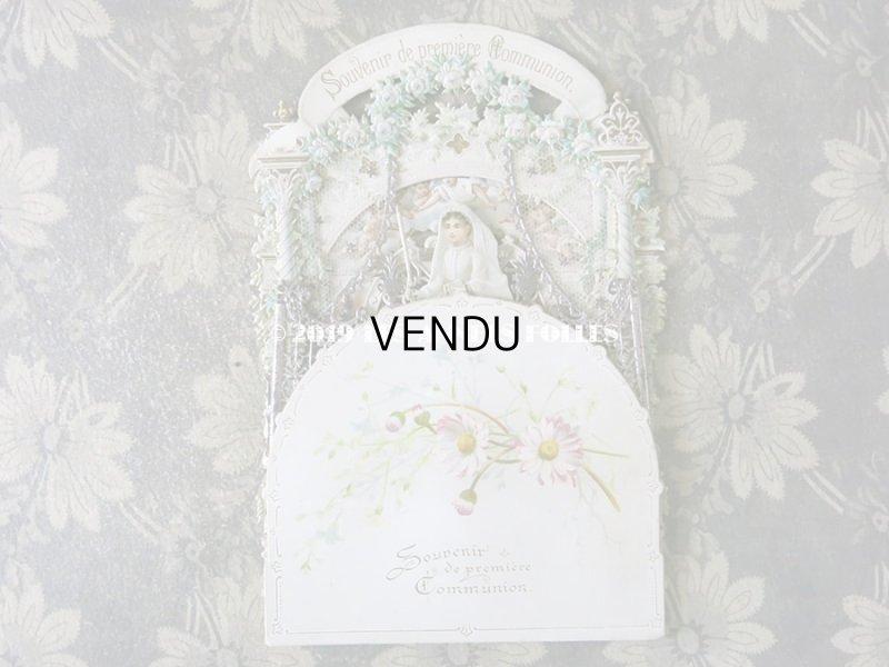 画像2: アンティーク  初聖体の立体カニヴェ コミュ二オンの少女 天使と白薔薇の教会 ポップアップ クロモ