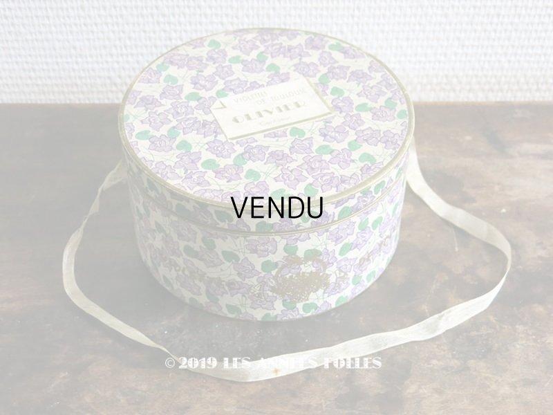 画像1: 【クリスマスセール2019対象外】 アンティーク 菫の砂糖菓子の大きな紙箱 VIOLETTES DE TOULOUSE
