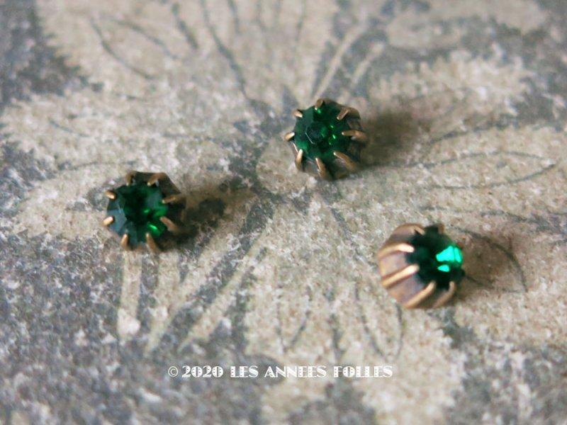 画像1: アンティーク ドール用 極小 グリーン カット入りガラスのボタン 7mm (ピース売り)