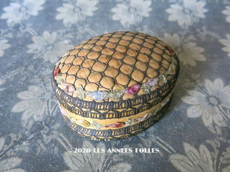 画像1: アンティーク シルク製ロココトリム付 パウダーボックス