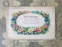 19世紀末 アンティーク クロモ 草花のリース
