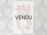 アンティーク  初聖体の大きなカニヴェ ピンクのリボン&薔薇のフレーム  ホーリーカード プルミエール・コミュ二オン