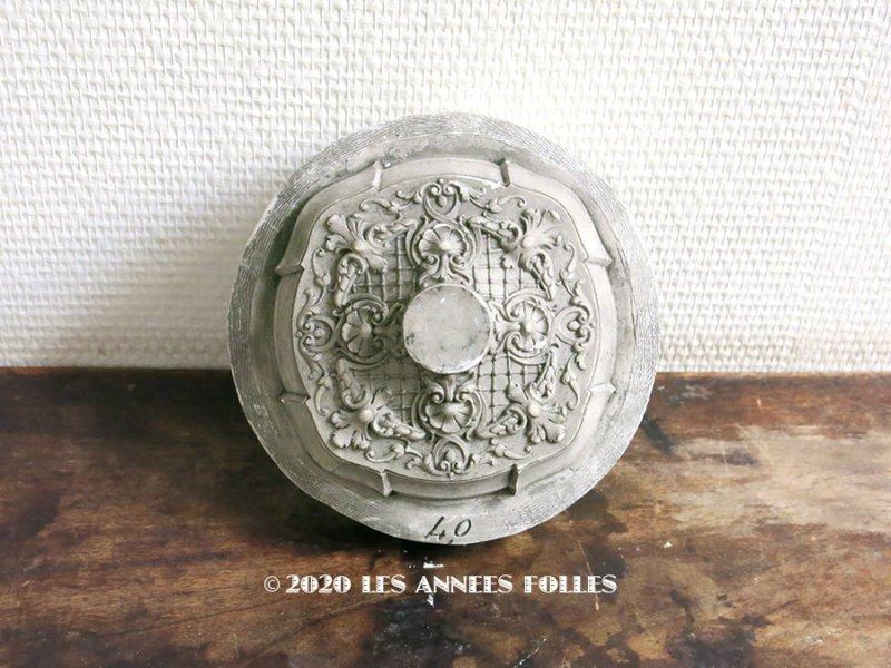 画像2: アンティーク 石膏のオーナメント ロカイユ装飾