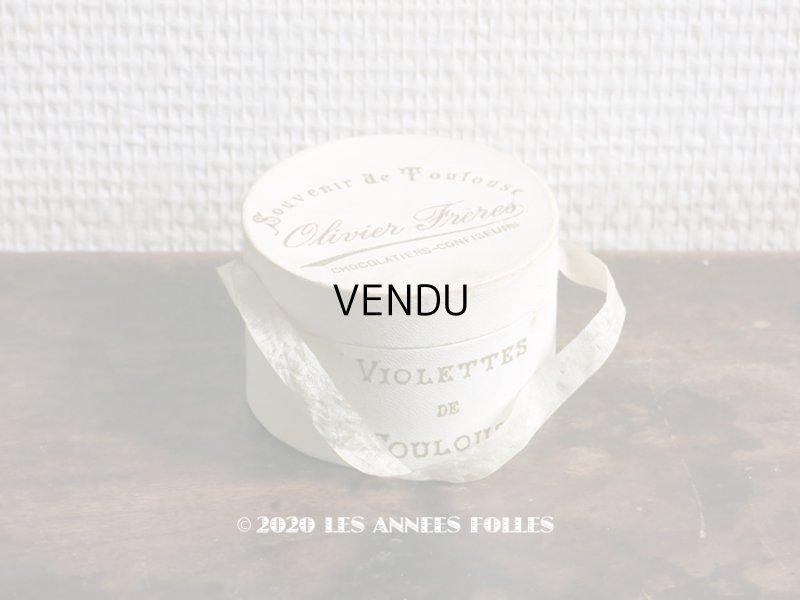 画像1: アンティーク 菫の砂糖菓子の紙箱 SOUVENIR DE TOULOUSE VIOLETTES DE TOULOUSE - OLIVIER FRERES -