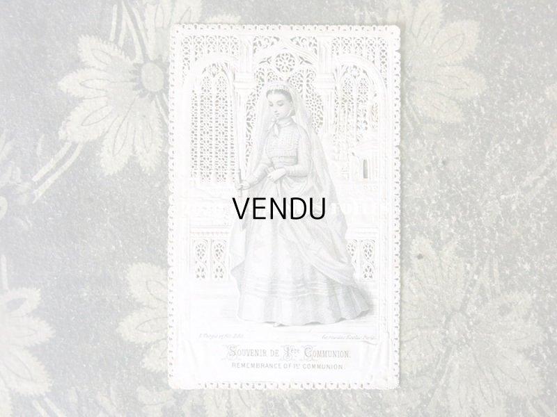 画像2: アンティーク  初聖体のカニヴェ  ホーリーカード コミュ二オン レースの透かし模様