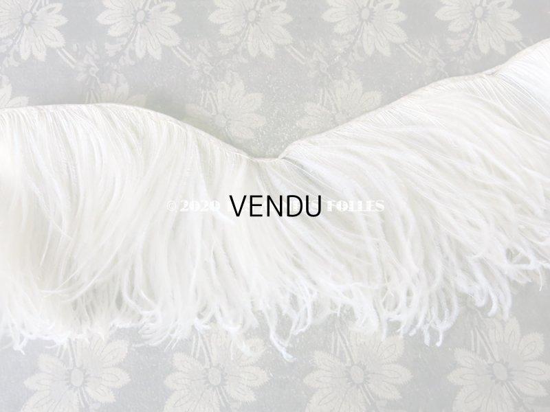 画像3: アンティーク オフホワイトのフェザーのフリンジ 羽飾り 16×85cm