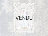 アンティーク  初聖体のカニヴェ コミュニオン
