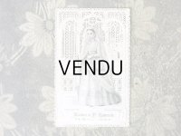 アンティーク  初聖体のカニヴェ  ホーリーカード コミュ二オン レースの透かし模様