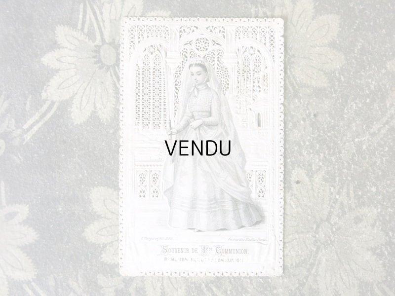 画像1: アンティーク  初聖体のカニヴェ  ホーリーカード コミュ二オン レースの透かし模様