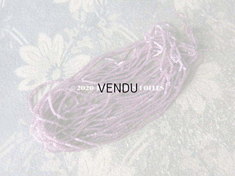画像2: アンティーク ガラス製 サティネ ビーズ 極小 紫 0.9mm 16g