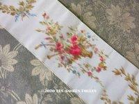 19世紀 アンティーク シルク製  ほぐし織り 薔薇の花かご 幅広リボン 118cm