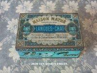 19世紀 アンティーク 子猫たち ラングドシャ メタル缶 LANGUES DE CHAT- MAISON MATHE -