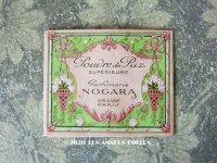 アンティーク パウダーサシェの紙袋 POUDRE DE RIZ - NOGARA GRASSE PARIS -