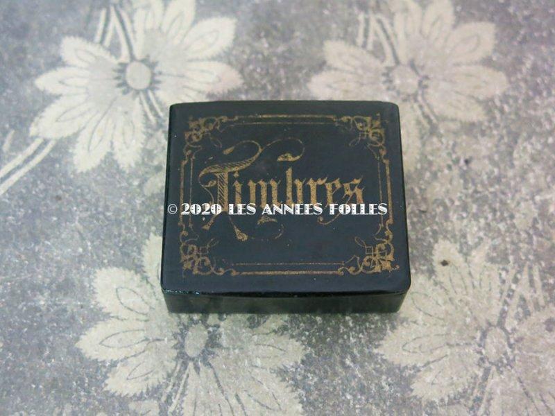 画像2: 19世紀 アンティーク ナポレオン3世時代 パピエマシェの小さなスタンプケース TIMBRES