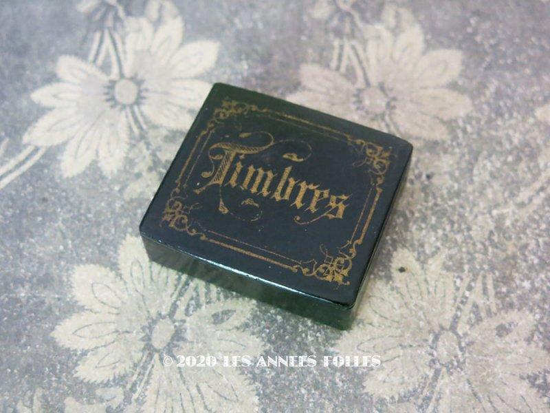 画像1: 19世紀 アンティーク ナポレオン3世時代 パピエマシェの小さなスタンプケース TIMBRES