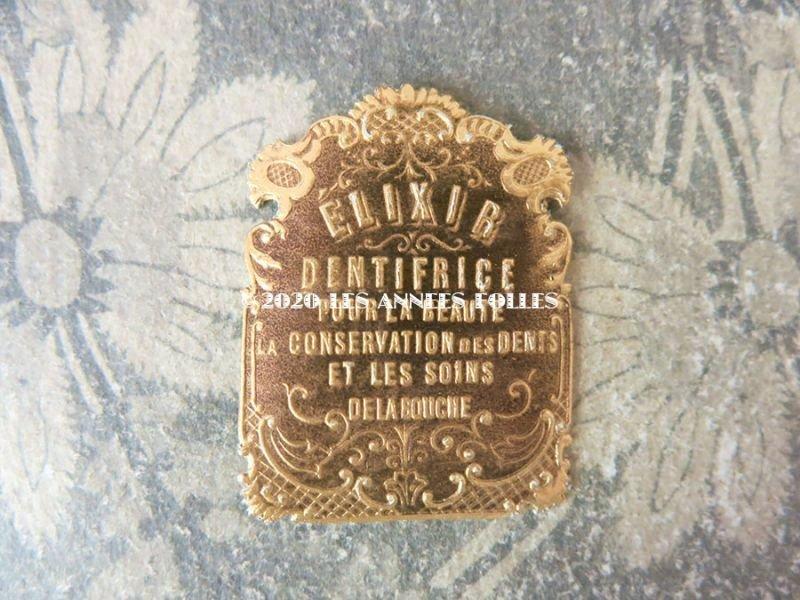 画像3: 1900年代 アンティーク パフュームラベル ELIXIIR ロカイユ装飾
