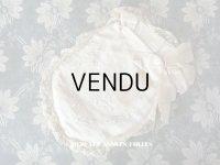 【10周年セール対象外】 アンティーク 鈴蘭の刺繍入り  リボンが結ばれたオモニエール