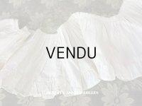 【10周年セール対象外】 1900年代 アンティーク  シルク製 オフホワイトのドレスの裾 フリル付 2.7m