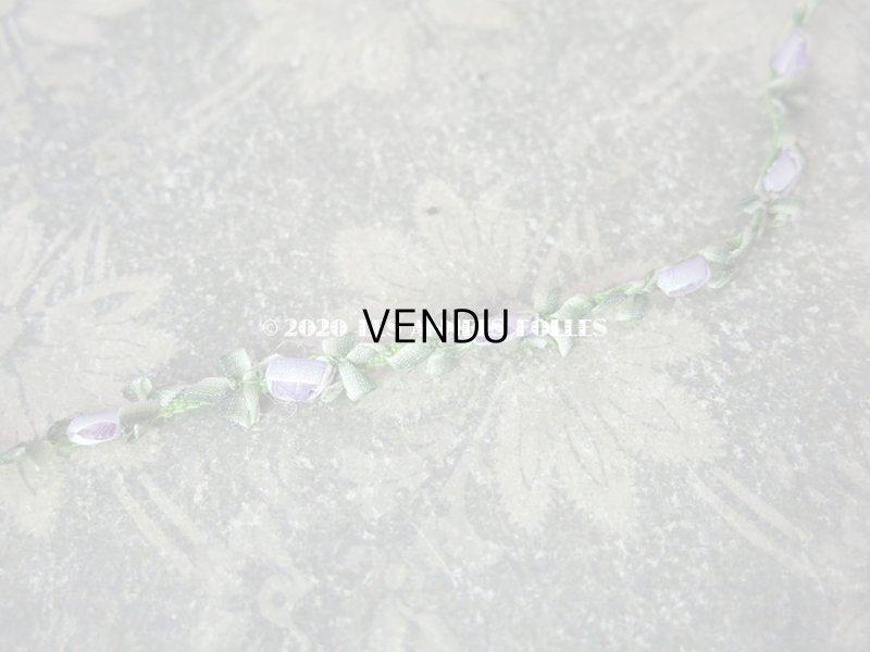 画像3: アンティーク シルク製 ロココトリム 薄紫の薔薇 ロココリボン 40cm