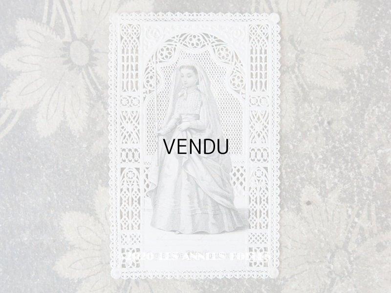 画像1: アンティーク  初聖体のカニヴェ  ホーリーカード コミュ二オンの少女 レースの透かし模様