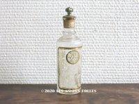 19世紀末 アンティーク 王冠の栓 パフュームボトル - ROGER&GALLET PARIS -