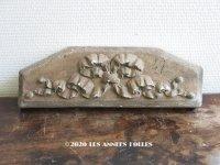 1900年代 アンティーク  リボンのモチーフ 石膏のオーナメント