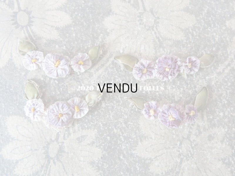 画像5: アンティーク シルク製 紫色の小さなロココモチーフ