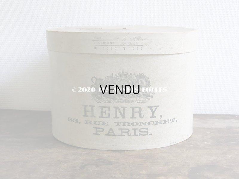 画像2: 19世紀末 アンティーク ハットボックス - HENRY PARIS  -