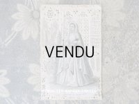 1893年 アンティーク  初聖体のカニヴェ  ホーリーカード コミュ二オンの少女 レースの透かし模様