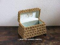 19世紀 アンティーク ナポレオン3世時代 BOISSIER 小さなパニエ型 お菓子箱 ドラジェ & チョコレート