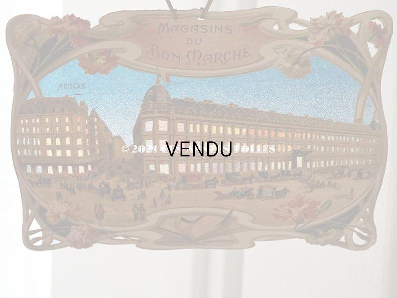 画像5: アンティーク ボンマルシェ クロモ ステンドグラス風 透かし柄 ボンマルシェ百貨店 MAGASINS DU BON MARCHE