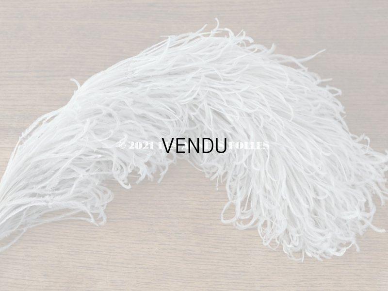 画像3: 【11周年セール対象外】 アンティーク フェザー ホワイトグレー 羽飾り